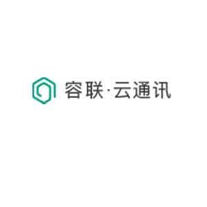 容联云通讯