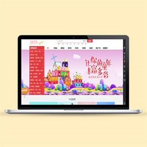 京东商城模板 电商网站解决方案 电脑端(PC)