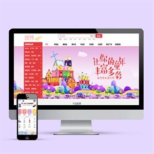 小京东 2016 电商网站解决方案 电脑端+手机端